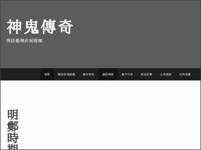 教育網站 pic