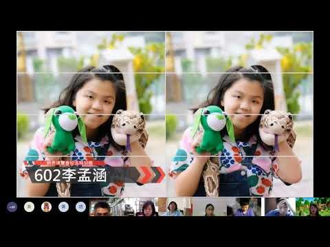 臺南市東區博愛國民小學第55屆線上畢業典禮
